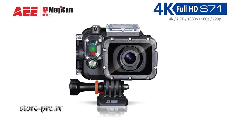 Купить экшен камеру AEE MagiCam S71 цена