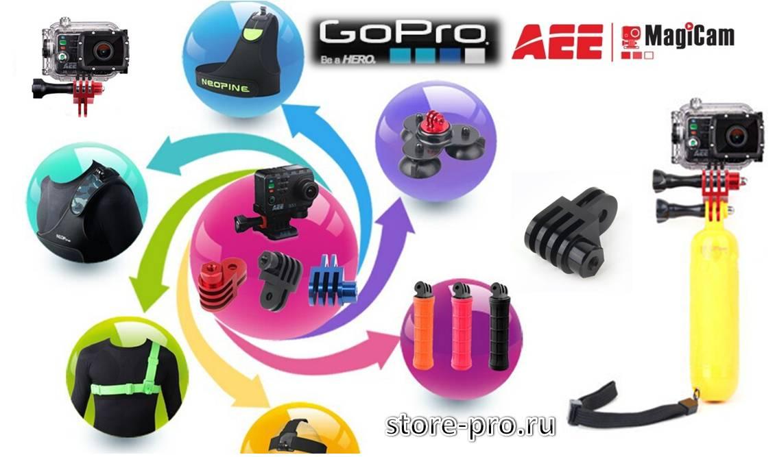 Купить переходник AEE под крепления GoPro
