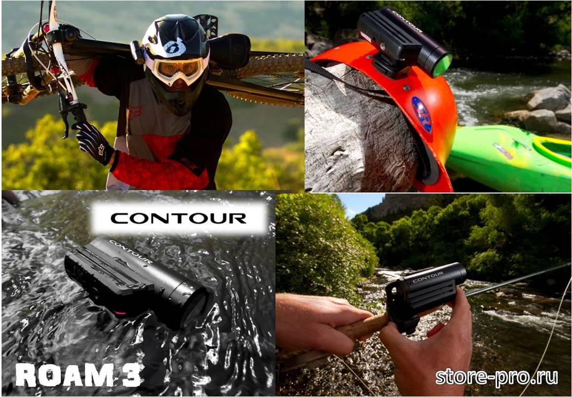 Contour ROAM 3 – первая экшн камера, которую можно погружать под воду без дополнительного бокса на глубину до 10 метров!