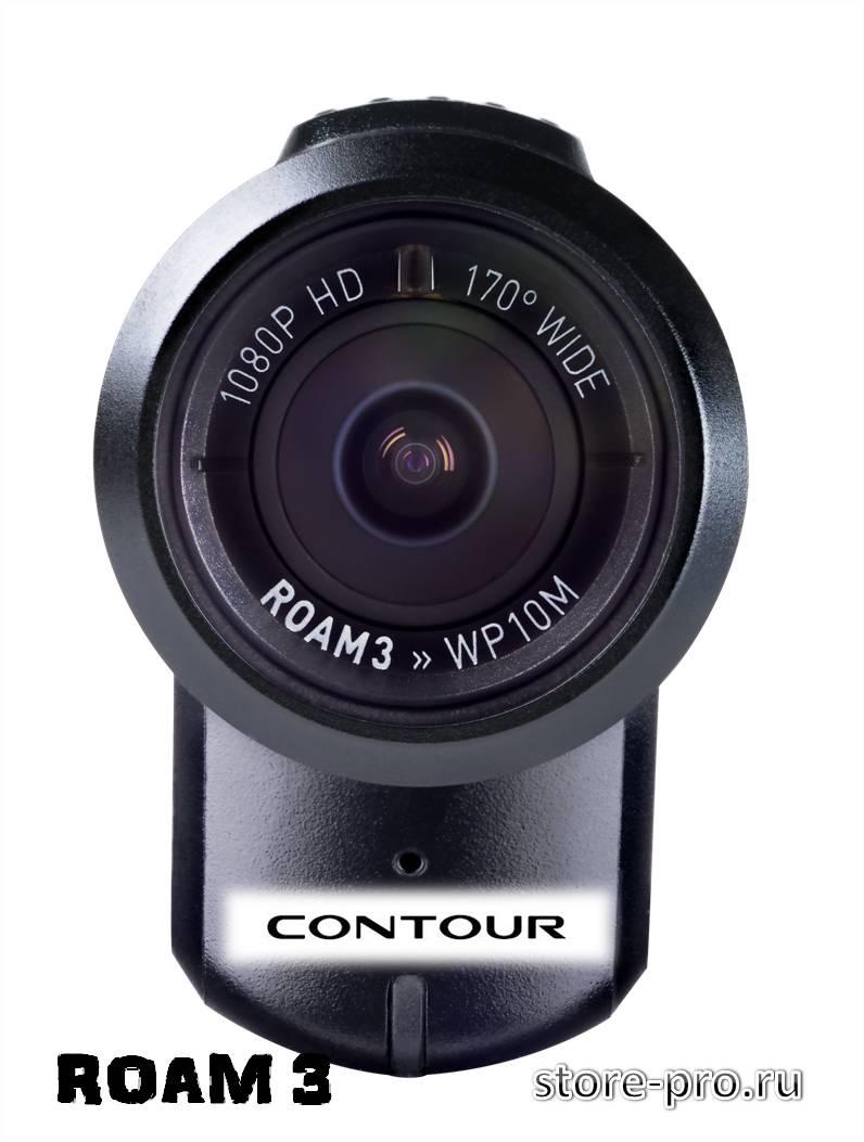 Купить камеру Contour ROAM 3 сейчас! Цена