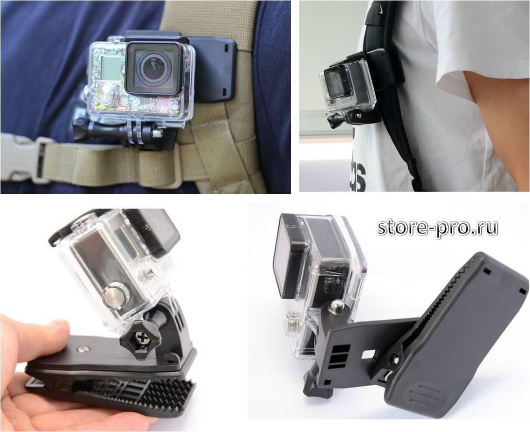 Крепление зажим - прищепка 360° для GoPro