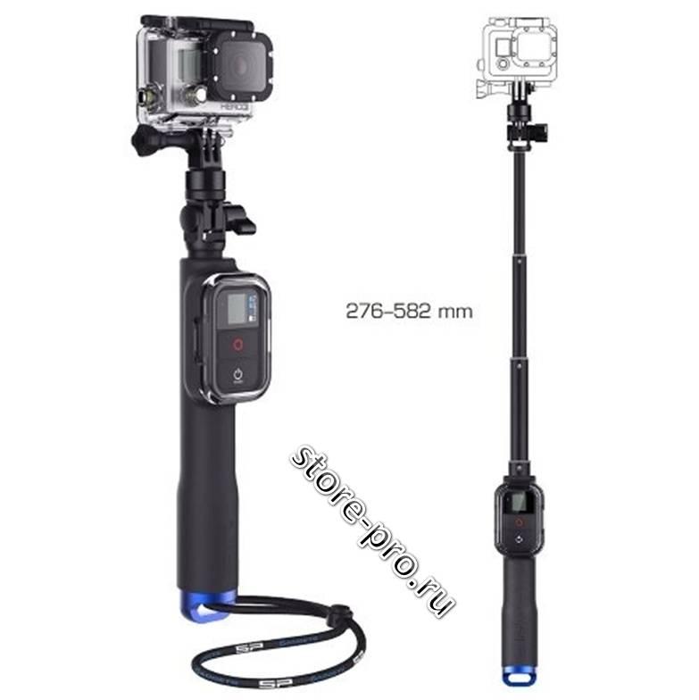 Купить монопод с креплением для пульта камеры GoPro 58см