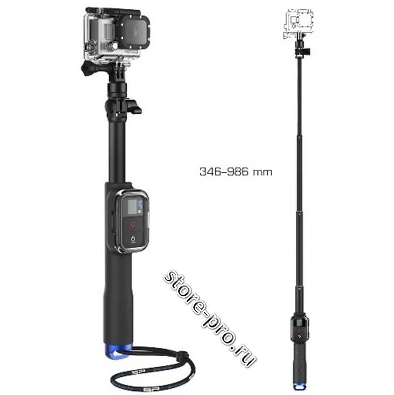 Купить алюминиевый монопод SP Gadgets Remote Pole 39 с креплением для пульта GoPro