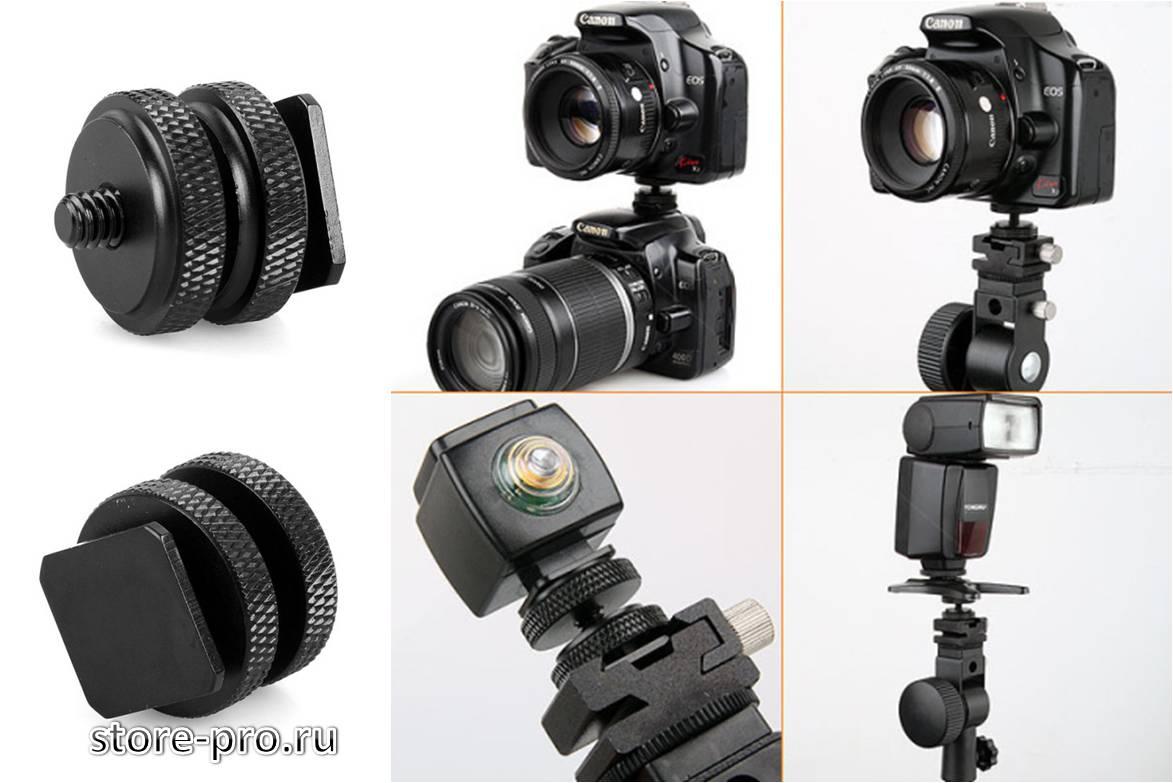 Отзывы Крепление камеры GoPro, Sjcam, Xiaomi на фотоаппарат