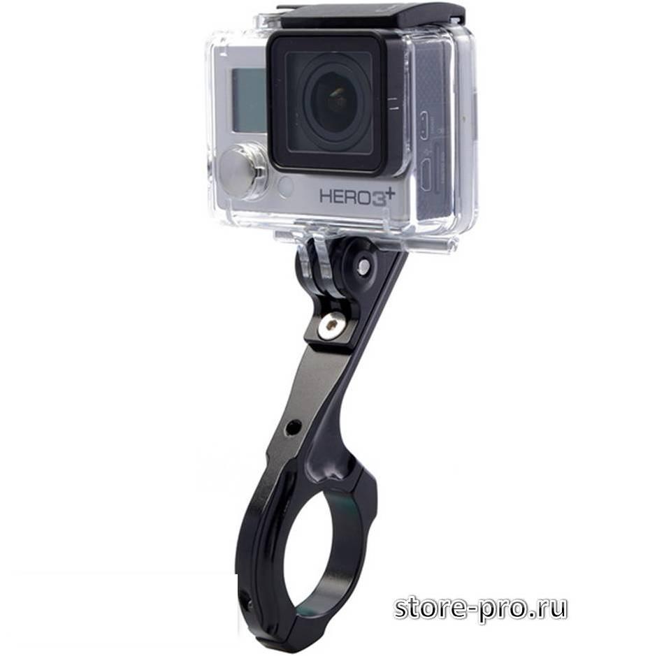 Купить алюминиевое крепление на руль для GoPro длинное. Цена, доставка