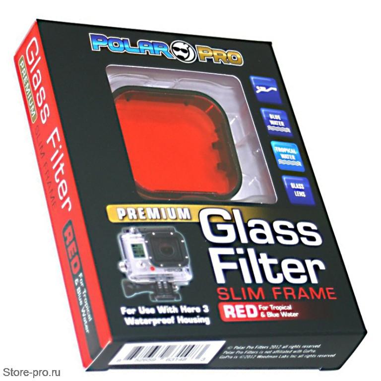 Обзор красного фильтра для GoPro HERO3