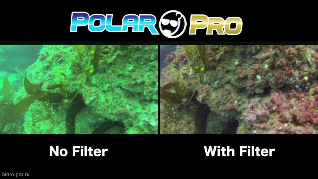 сравнение красного фильтр для GoPro HERO3