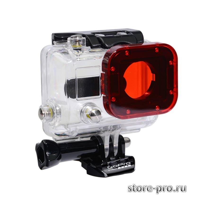 Купить красный фильтр для GoPro HERO3 сейчас! Цена