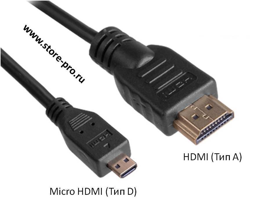 Купить кабель Micro HDMI для камеры GoPro HERO3 / HERO 3+ цена