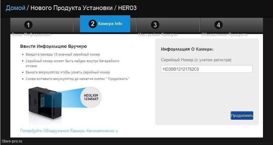 Gopro hero 3 instruction manual download