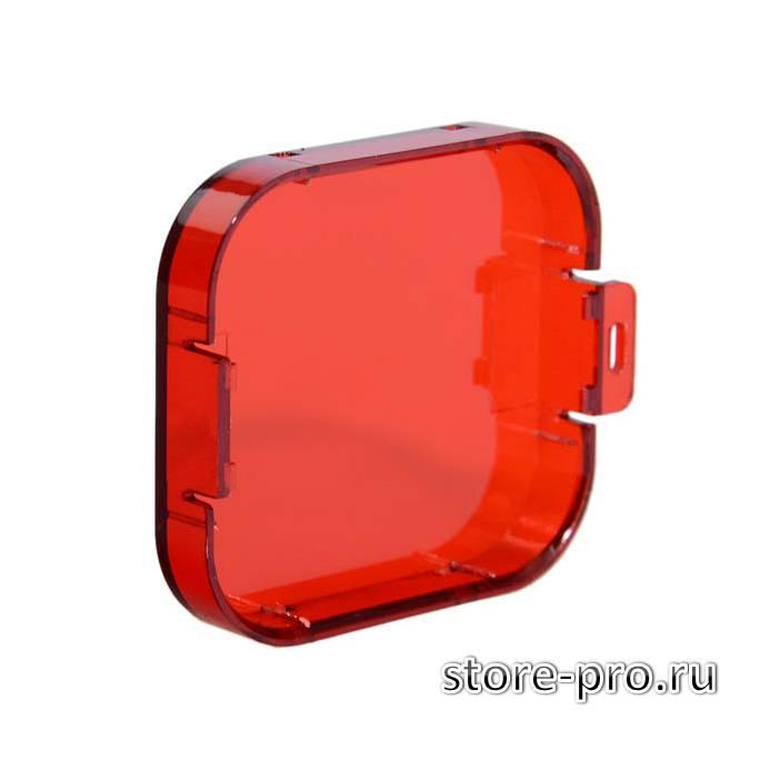 Купить красный фильтр для GoPro HERO3+ с доставкой