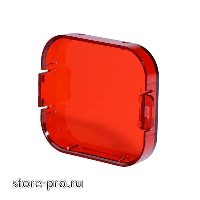 Красный фильтр предназначен для коррекции цвета камеры GoPro HERO3+ в синих и тропических водах.