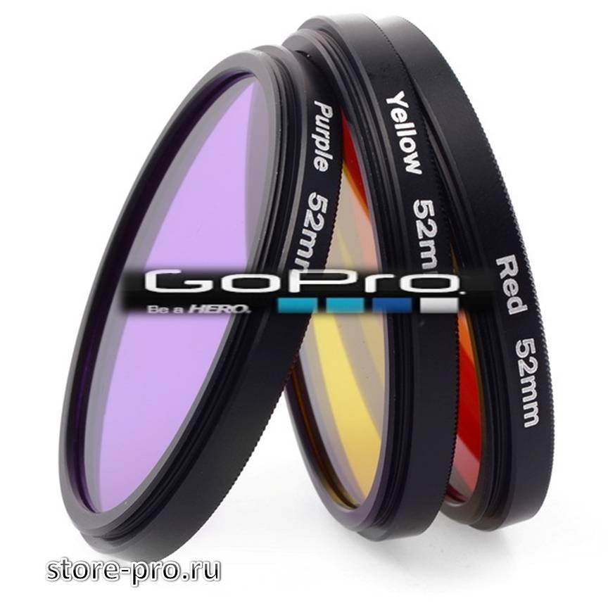 набор фильтров для GoPro HERO3+ Красный, Жёлтый, Пурпурный