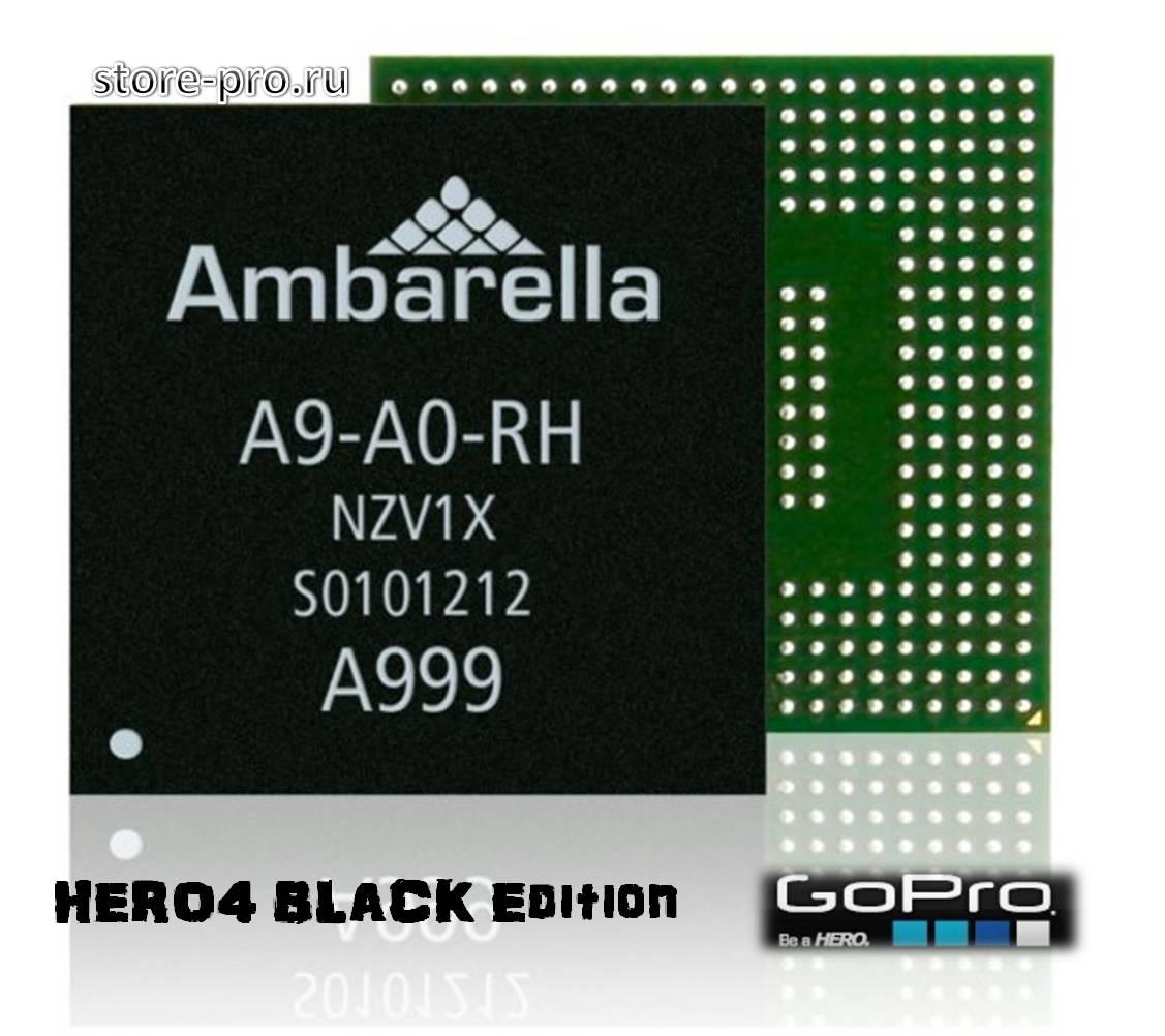 GoPro HERO4 Black Edition имеет двухъядерный процессор ARM Cortex-A9 частотой в 1Ггц каждый!