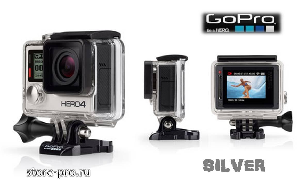 GoPro HERO4 Silver Edition унаследовала возможности камеры GoPro HERO3+ Black Edition