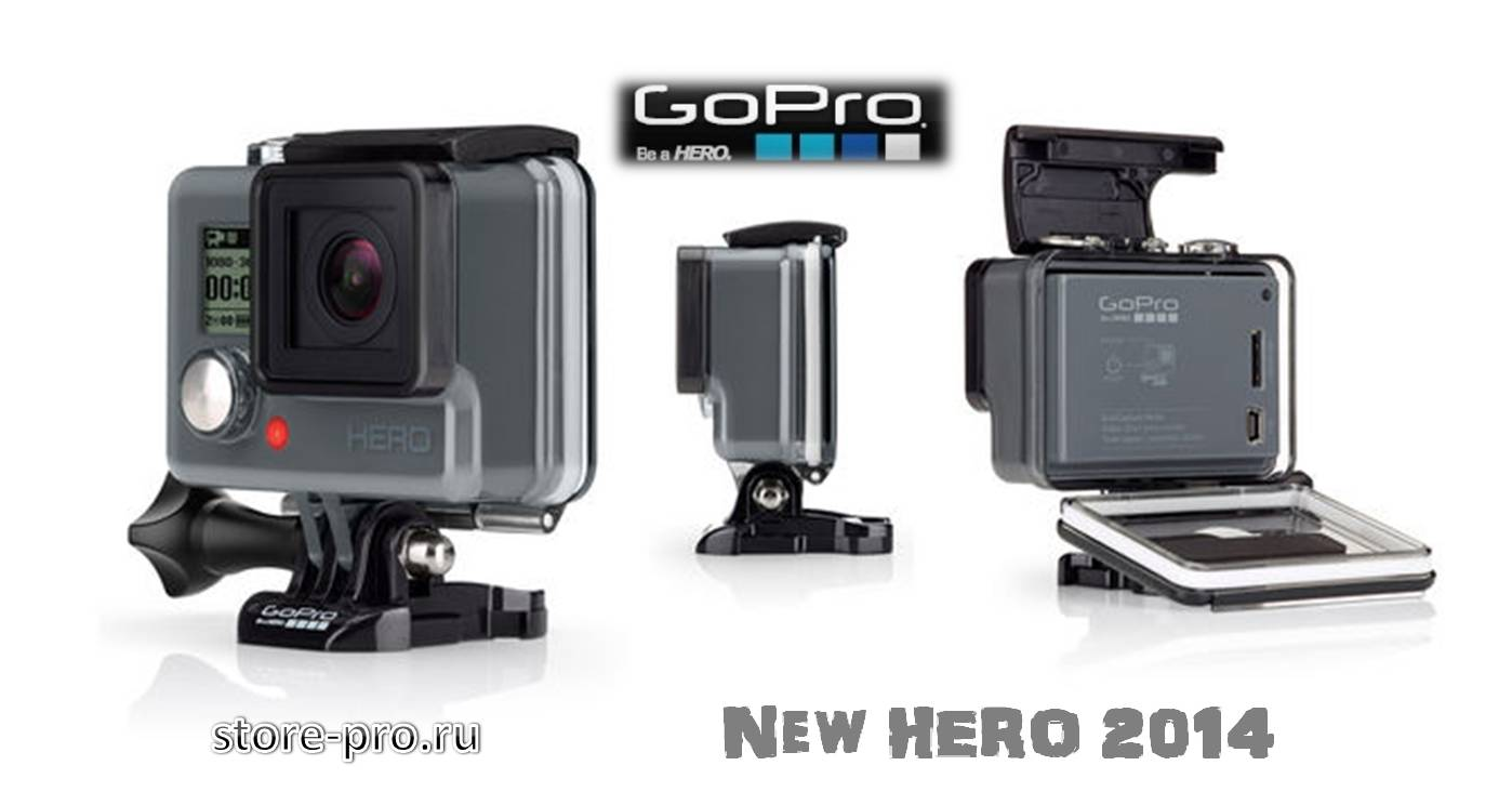 GoPro HERO самая бюджетная камера снимает видео с разрешением FULL HD 1080р 30 кадров в секунду!