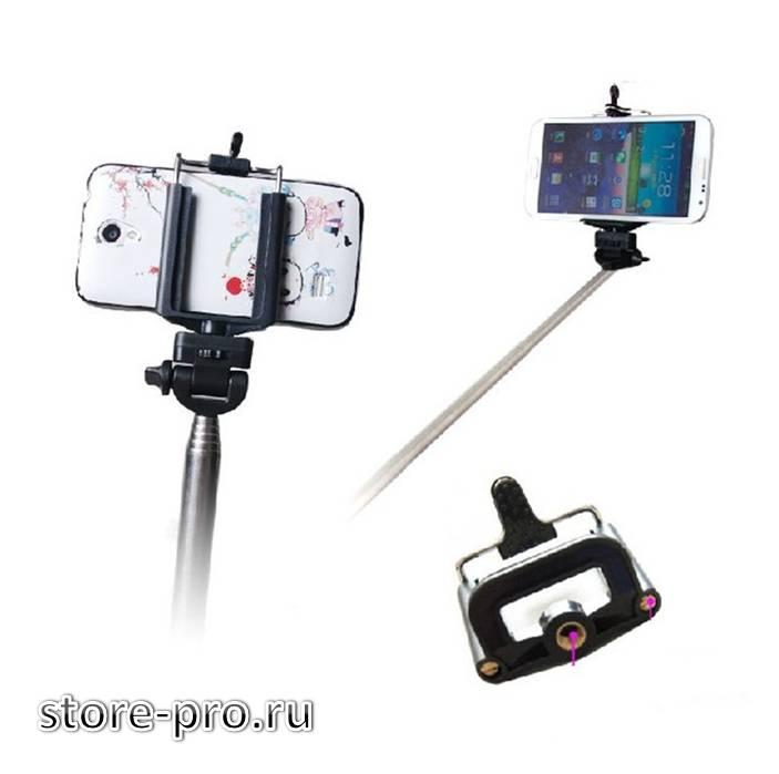 Установите свой смартфон или другое мобильное устройство на монопод для съёмки селфи / selfi