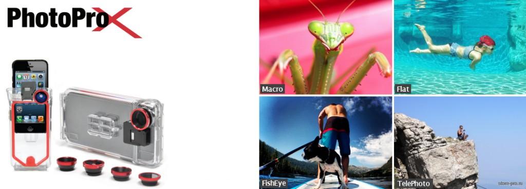 Купить водонепроницаемый, ударопрочный чехол Optrix PhotoProX для iPhone 5 / 5S