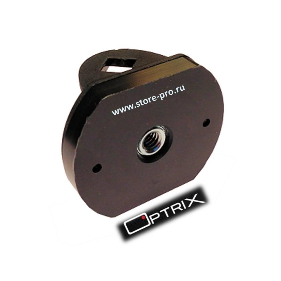 Tripod Connector для чехла OPTRIX